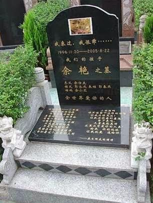 yu-yuan-5