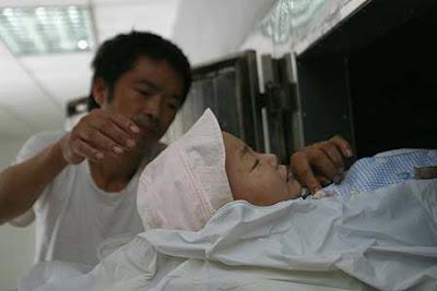 yu-yuan3